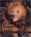 search for the golden moonbear