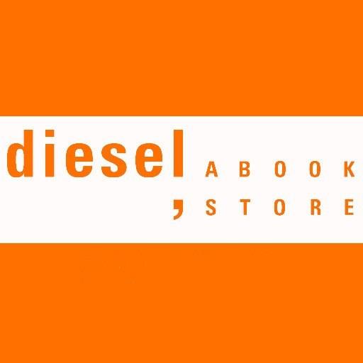 tumblr_static_diesel-logo